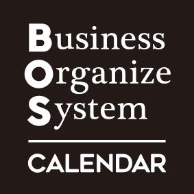 Business Organize System CALENDAR