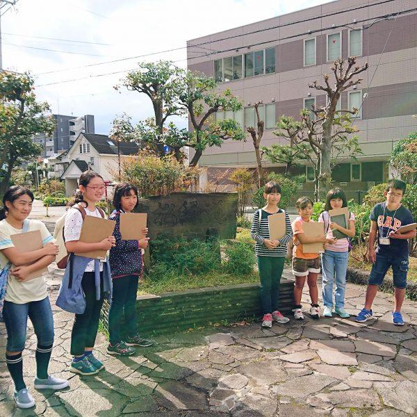 沼津子どもライター 蛇松緑道&我入道の渡し船 探検